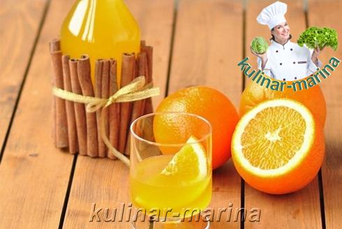Апельсиновый ликёр. Вариант 2.0 | Orange liqueur. Version 2.0