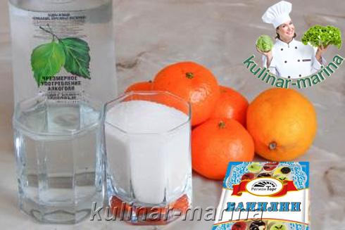 Продукты, которые необходимы для рецепта мандаринового ликера