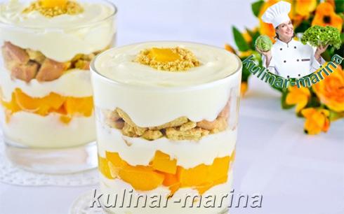 Рецепт с пошаговыми фотографиями и подробным описанием: Сливочный десерт с персиками и печеньем   A creamy dessert with peaches and biscuits