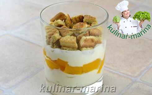 Рецепт с пошаговыми фотографиями и подробным описанием: Сливочный десерт с персиками и печеньем | A creamy dessert with peaches and biscuits
