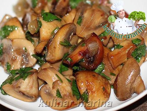 Маринованные шампиньоны | Pickled mushrooms