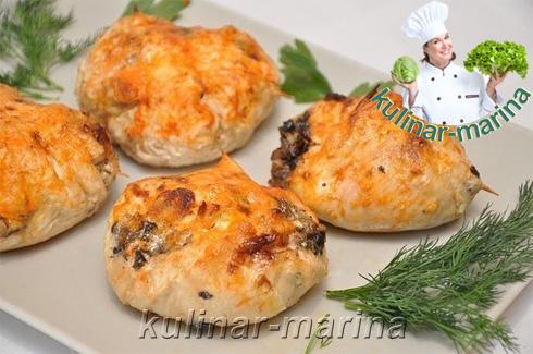 Куриное филе с грибной начинкой | Chicken fillet with mushroom filling