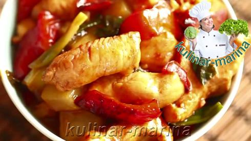 Курица с ананасами | Chicken with pineapple