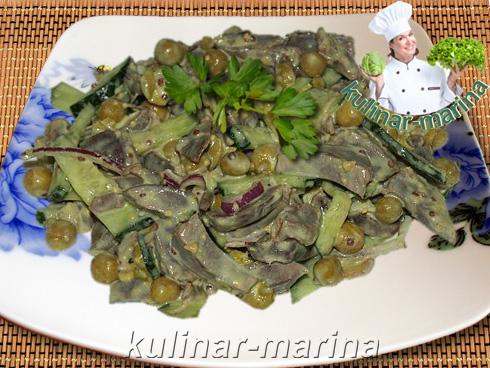 Салат из птичьих желудочков | Salad of bird ventricles