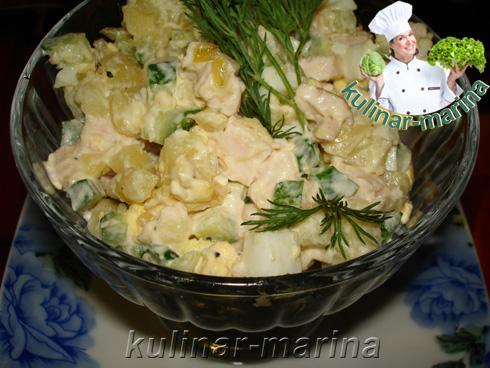 Салат с копчёной курицей | Salad with smoked chicken
