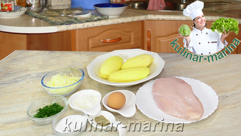 Пошаговые фотографии рецепта: Курица в картофельной шубе | Chicken in potato coat