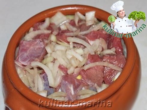 Говядина в горшочке со сметанным соусом | Beef in a pot with cream sauce