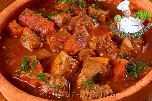 Мясо с кавказской ноткой | Meat Caucasian