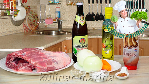 Пошаговые подробные фото рецепта: Вкусные свиные ребрышки в пиве запеченные в духовке | Простой рецепт свиных ребрышек в пиве с луком и соусом барбекю | Как вкусно приготовить ребрышки в духовке | Delicious pork ribs in beer baked in the oven | Simple recipe pork ribs in beer with onions and barbecue sauce | How delicious to cook ribs in the oven