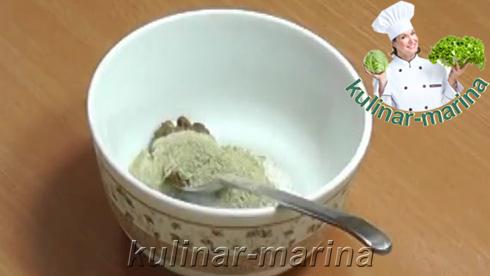 Полученную сухую смесь переложить в другую посуду