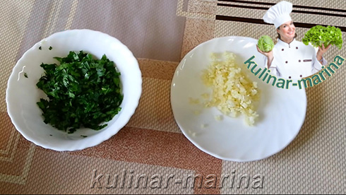 Закуска из баклажанов | Appetizer of eggplant