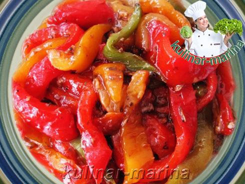 Мировая закуска: болгарский перец в маринаде | Global snack: Peppers in the marinade