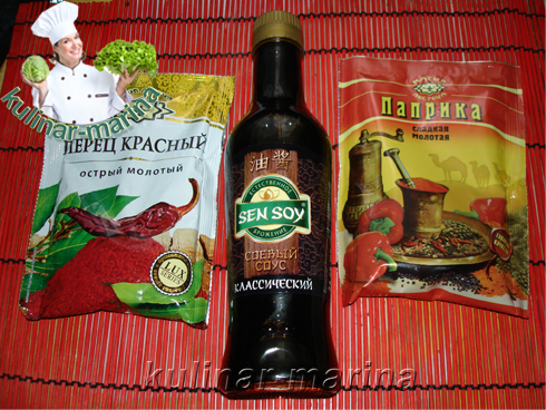 Острый закусочный лук | Spicy snack onions