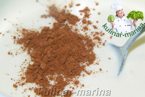 Творожный крем с какао.