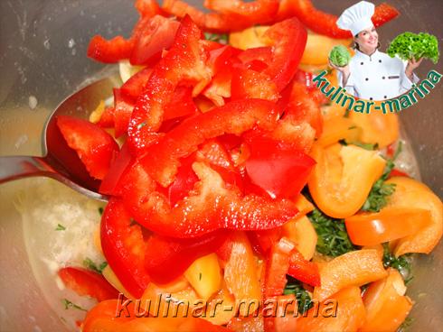 Красный и желтый болгарский перец в составе маринада