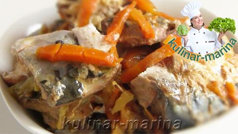 Подробный рецепт с пошаговыми фотографиями: Скумбрия с овощами в духовке (в банке) | Mackerel with vegetables in the oven