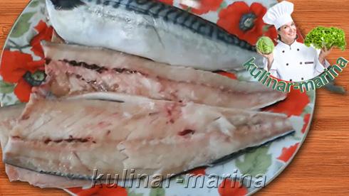 Скумбрия в томате с луком | Mackerel in tomato sauce with onions