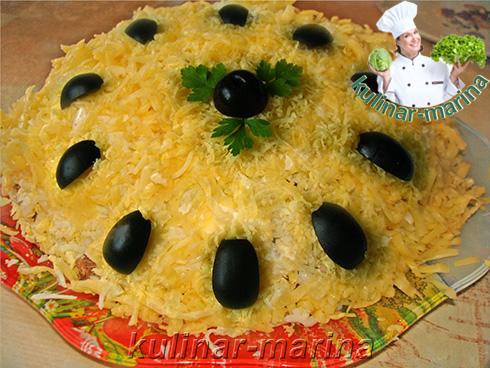 Салат Мужской каприз | Salad Men's Caprice