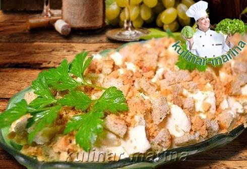 Салат с сыром и грибами | Salad with cheese and mushrooms