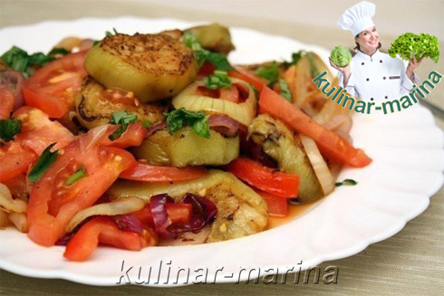 Салат с баклажанами | Salad with eggplant