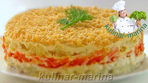 Подробное описание рецепта с пошаговыми фотографиями: Салат Мимоза с сельдью | Mimosa salad with herring