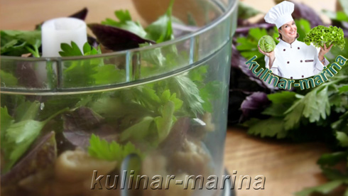 Дип из баклажанов | Dip eggplant