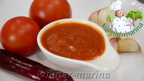 Домашний кетчуп | Homemade ketchup
