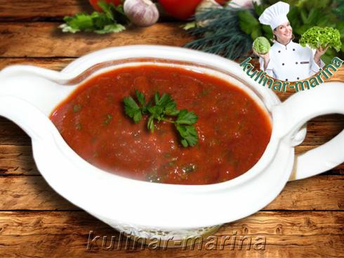 Сацебели - грузинский соус | Satsebeli - Georgian sauce