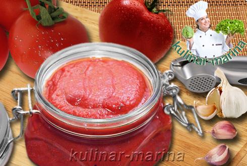 Томатный соус для пиццы и пасты | Tomato sauce for pizza and pasta