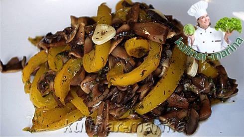 Закуска из шампиньонов и болгарского перца | Appetizer of mushrooms and peppers