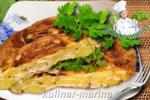 Картофельный омлет | Potato omelet