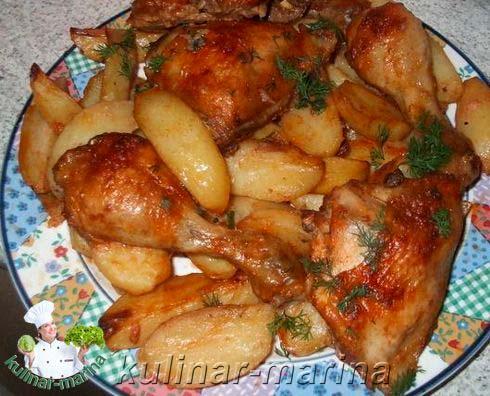 Окорочка в духовке с картошкой рецепт с фото пошаговый
